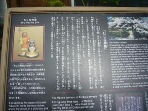 軽井沢(2009年8月24日)17