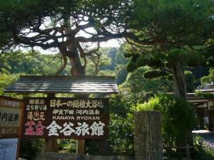 伊豆吉田亭ライブ(2009年9月5日)7