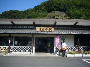 伊豆吉田亭ライブ(2009年9月5日)8