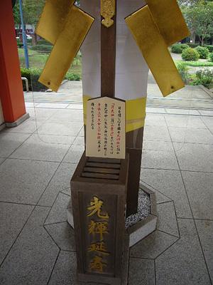 千葉神社16
