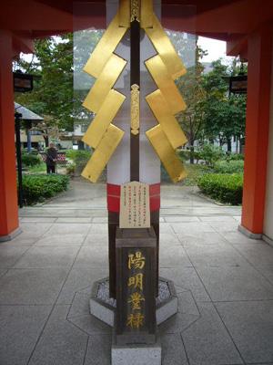 千葉神社19