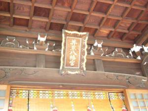 井草八幡宮2