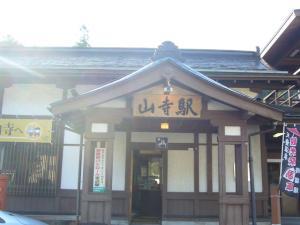 山形山寺2