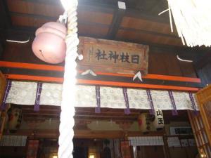 山形山寺10