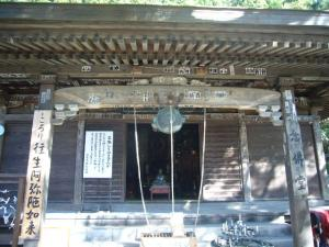 山形山寺11