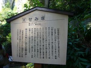 山形山寺18