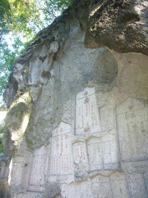山形山寺19