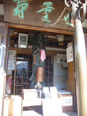 山形山寺21