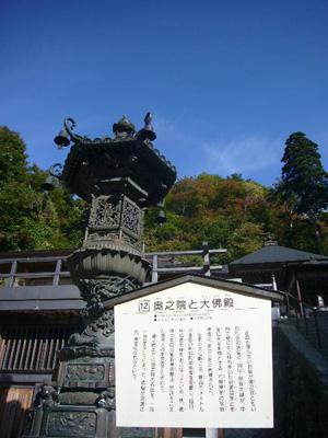 山形山寺24