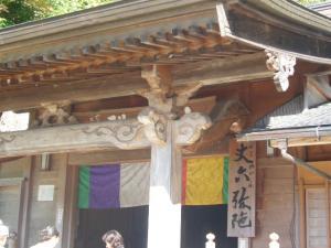 山形山寺26