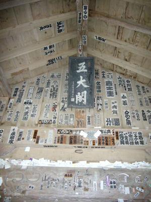 山形山寺32