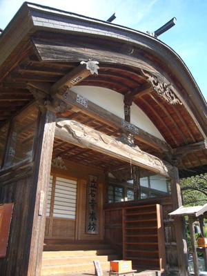 山形山寺4