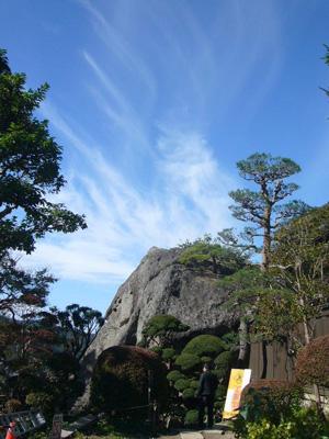 山形山寺5