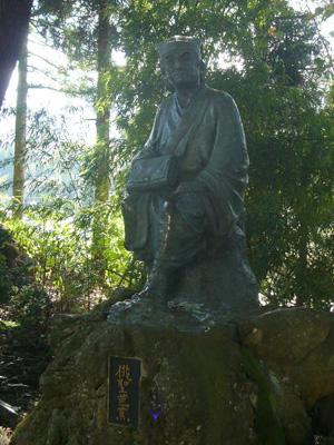山形山寺6