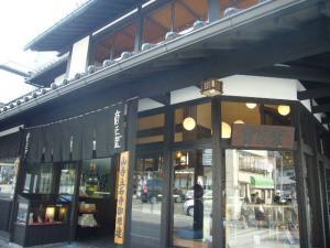 山形山寺9