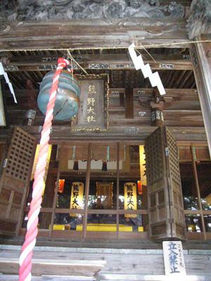 山形山寺16