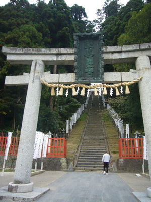 仙台塩釜9