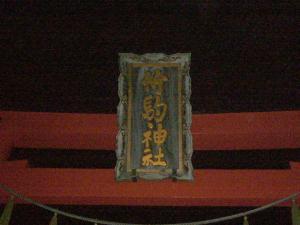 仙台塩釜17