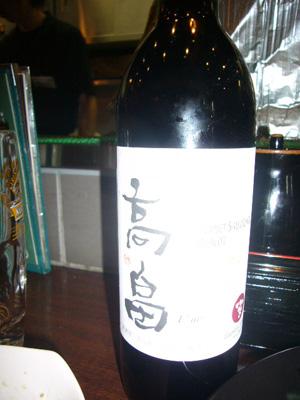仙台塩釜19