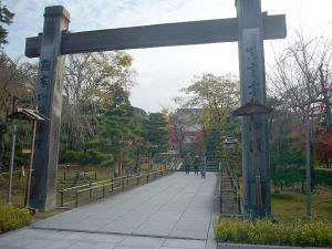 京都(2009年11月29日)2