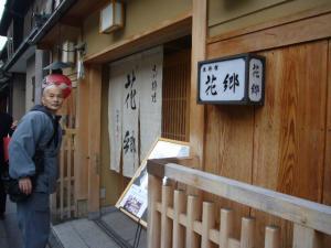 京都(2009年11月29日)32