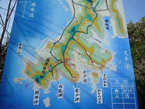 千葉理想郷(2010年1月31日)10