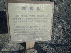 秋田vol.1(2010年2月27日)17