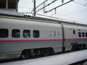 秋田vol.2(2010年2月28日)2