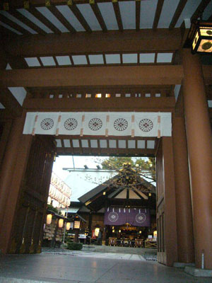 熱海伊豆山神社(2010年4月7日)18