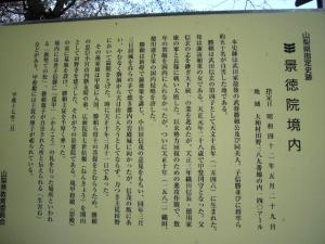 高尾山32