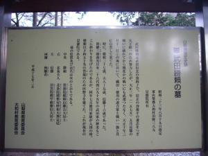 高尾山36