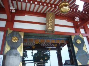 大山阿夫利神社2