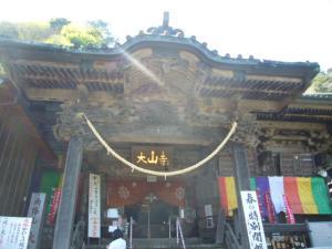 大山阿夫利神社7