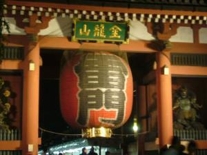 足利フラーパーク、浅草(2010年5月3日)47