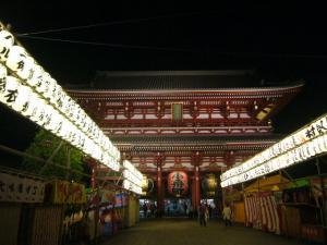 足利フラーパーク、浅草(2010年5月3日)48