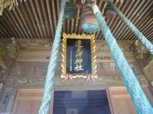 千葉勝山(2010年5月8日)10