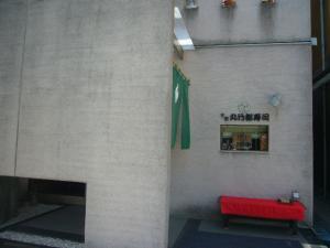 千葉勝山(2010年5月8日)11