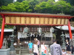 大平山・古峰神社1