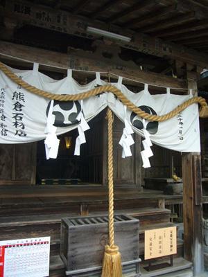 大平山・古峰神社2