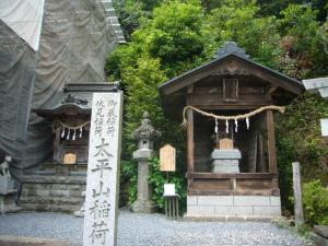 大平山・古峰神社5