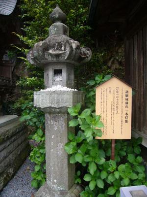 大平山・古峰神社6