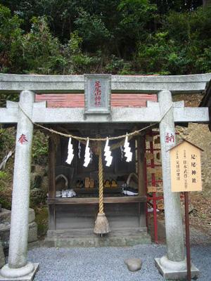 大平山・古峰神社7
