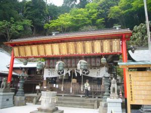 大平山・古峰神社8