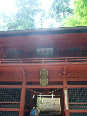 大平山・古峰神社11