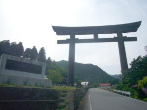 大平山・古峰神社25