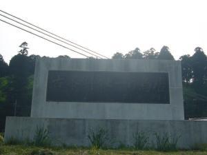 大平山・古峰神社26