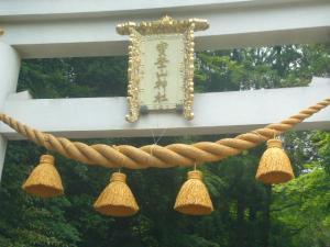 宝登山神社(2010年6月22日)2