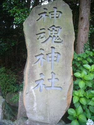 出雲神社29