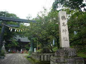 榛名神社(2010年8月19日)6