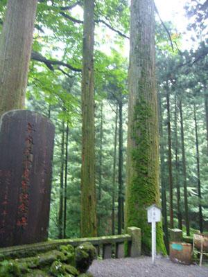 榛名神社(2010年8月19日)10